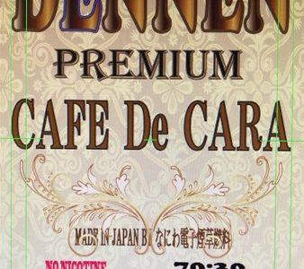 25497950 571087666560239 1981460425485616034 n thumb 338x300 - 【レビュー】DENNEN PREMIUM CAFE De CARA(カフェドカラ)リキッドレビュー!なにわでんねんのプレミアムリキッドを正月早々堪能。【なにわでんねん】