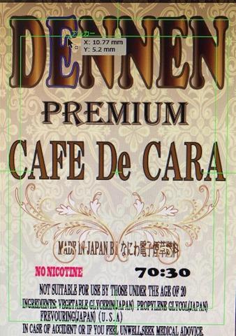 25497950 571087666560239 1981460425485616034 n thumb - 【レビュー】DENNEN PREMIUM CAFE De CARA(カフェドカラ)リキッドレビュー!なにわでんねんのプレミアムリキッドを正月早々堪能。【なにわでんねん】