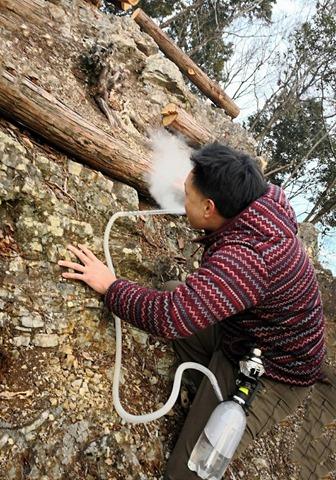 28733 thumb - VAPERな年越し、秘密基地@でにさん宅で過ごす海鮮の嵐!!シーシャを堪能、岐阜県関市の「ブルーナイト」バイキングがすごすぎた件。さらに山登りでトラベルシーシャを堪能!!