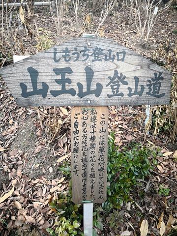 IMG 20180102 160227 thumb - VAPERな年越し、秘密基地@でにさん宅で過ごす海鮮の嵐!!シーシャを堪能、岐阜県関市の「ブルーナイト」バイキングがすごすぎた件。さらに山登りでトラベルシーシャを堪能!!