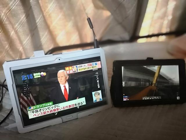 IMG 20180111 141539 thumb - 【レビュー】防水&フルセグ!最強すぎるAndroidタブレット「Huawei MediaPad M3 Lite 10 WP」がやっぱりすごいタブレットだった件まとめ【ファーウェイタブレット/お風呂でテレビを見る】