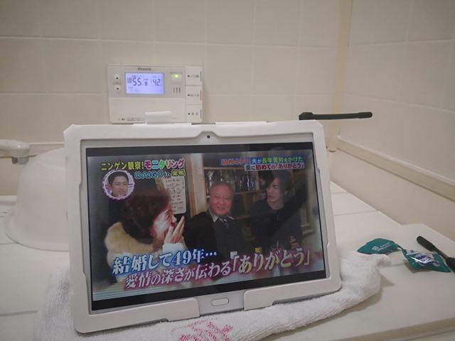 IMG 20180111 202131 thumb - 【レビュー】防水&フルセグ!最強すぎるAndroidタブレット「Huawei MediaPad M3 Lite 10 WP」がやっぱりすごいタブレットだった件まとめ【ファーウェイタブレット/お風呂でテレビを見る】