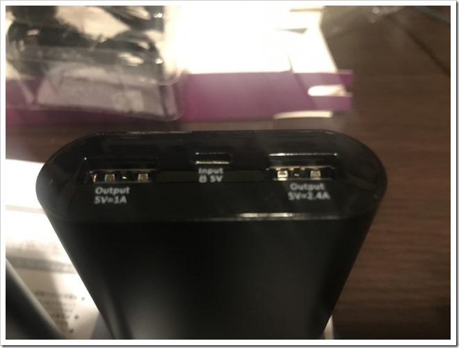 IMG 6675 thumb - 【格安?】PHILIPS 10000mAh モバイルバッテリー Type-Cレビュー!大容量の頼れるアイツはType-Cまで対応した最新製品!あぁ~持ってるだけで心が落ち着くんじゃ~~!