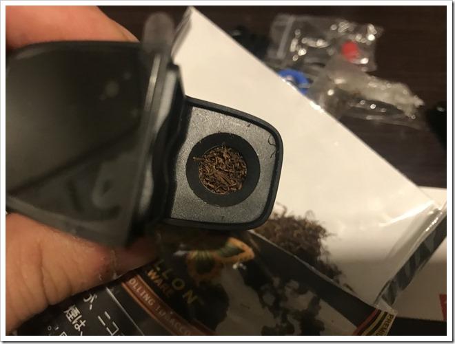 IMG 7107 thumb - 【レビュー】ヴェポライザー・WEECKE FENIX MINIを紹介します。そもそもヴェポライザーって何?