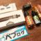 RY01 60x60 - 【TIPS】電子タバコは機内持ち込みOK?吸える!?
