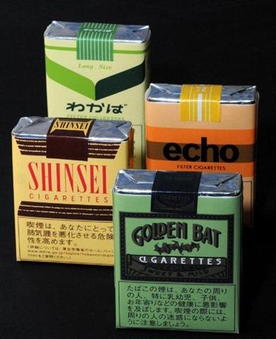 bf28ea3a thumb - 【悲報】そうだ、VAPEを吸おう。「わかば」「エコー」など激安たばこ6銘柄が2018年4月1日から40円値上げ確定!!【愛煙家ヤバイ】