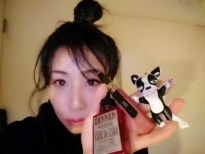 coffeeemii2 300x225 - 【レビュー】エィミイ、コンパクトキットP16Aをお弁当にする!「JUSTFOG P16A」レビュー。【Vapeガールズ/MOD】
