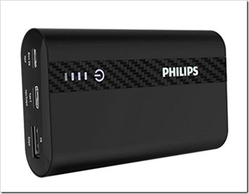 image thumb - 【格安?】PHILIPS 10000mAh モバイルバッテリー Type-Cレビュー!大容量の頼れるアイツはType-Cまで対応した最新製品!あぁ~持ってるだけで心が落ち着くんじゃ~~!