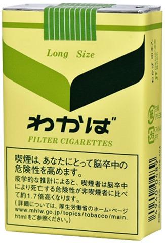 l 1029 thumb - 【悲報】そうだ、VAPEを吸おう。「わかば」「エコー」など激安たばこ6銘柄が2018年4月1日から40円値上げ確定!!【愛煙家ヤバイ】