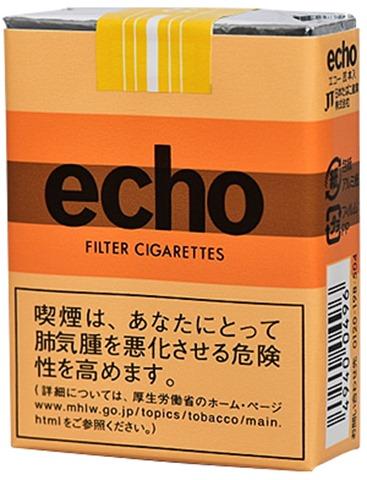 l 1030 thumb - 【悲報】そうだ、VAPEを吸おう。「わかば」「エコー」など激安たばこ6銘柄が2018年4月1日から40円値上げ確定!!【愛煙家ヤバイ】