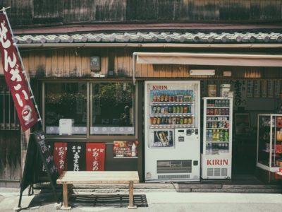 photo 1494515426402 f1980ace7a9c 400x300 - 【TIPS】VITACIG(ビタシグ)が一部コンビニで販売開始!?