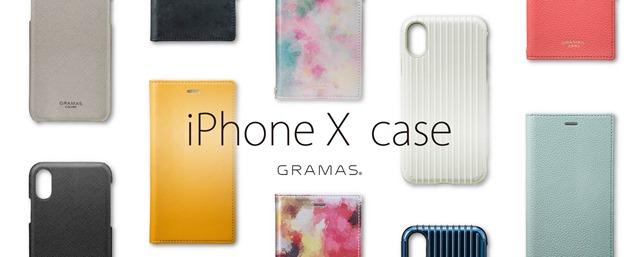 """top pc iPhoneX01 thumb - あなたのPloomtech(プルームテック)が100倍かっこよくなる!?Ploomtechケース「GRAMAS COLORS """"CIG"""" PU Leather Case for Ploomtech」"""