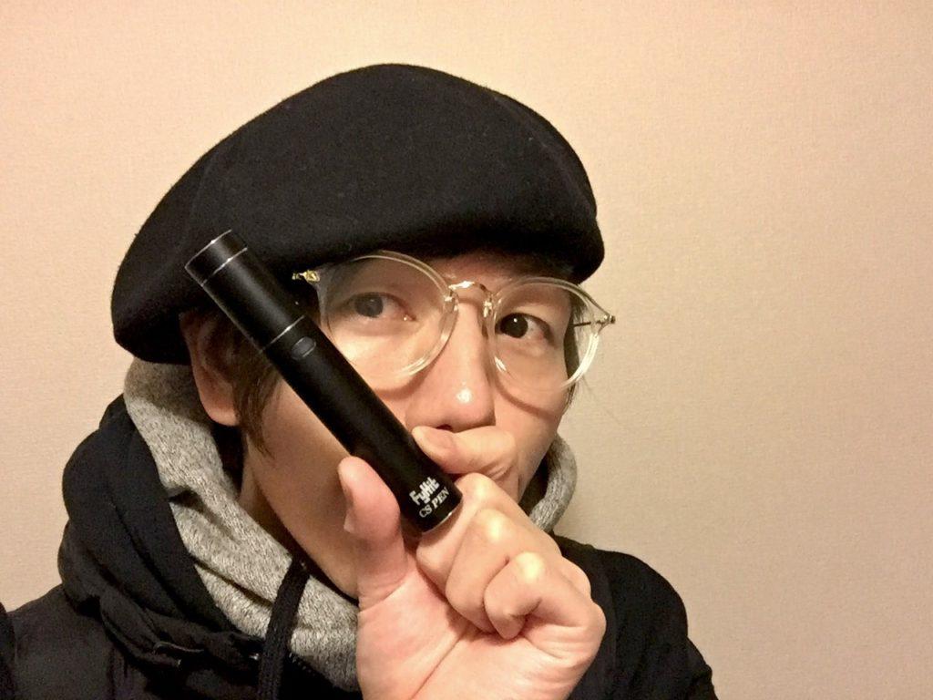 "241f359b c3dc 4f23 8844 7503535d2d10 1024x768 - 【アイコス互換機レビュー】FyHit CS PenはIQOSの""上位""互換機だった!"