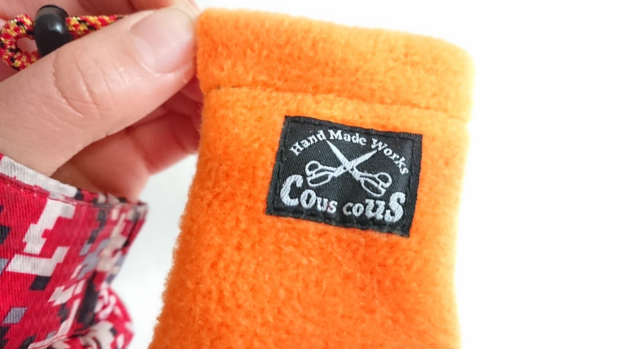 DSC 2010 - 【レビュー】エィミイおすすめ!Couscous(クスクス)のVAPEソックスが冬のベイパーを救う!VAPEポーチMも便利便利【小物/アクセサリ】