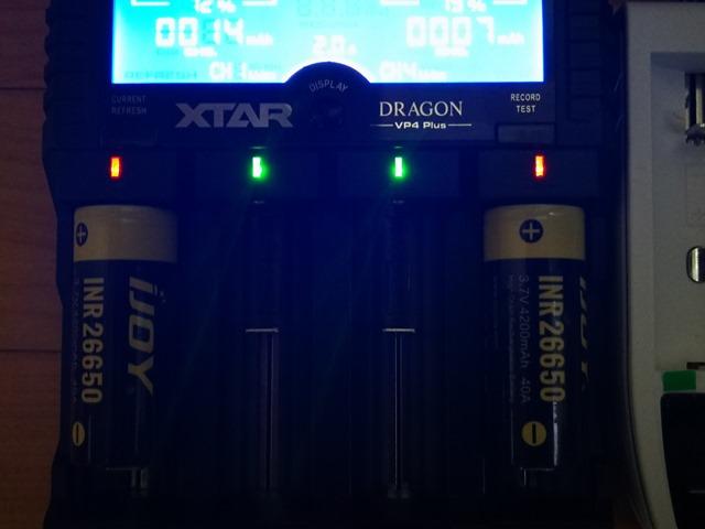 IMG 20180205 231812 thumb - 【レビュー】「XTAR DRAGON VP4 Plus」(エクスタードラゴンブイピーフォープラス)最大4本2A充電可能なXTARマルチ最強充電器【XTAR/バッテリー充電器】
