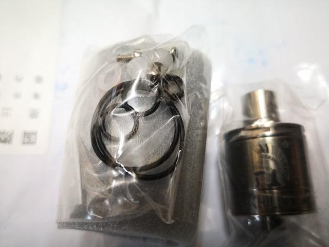 IMG 20180207 145952 thumb - 【レビュー】「Achilles mini RDA/RBA by Titanium Mods」(チタニウムモッズ・アキレスミニRDA)レビュー。アキレス(Achilles II RDA)をちっちゃく!したらこうなったチタン製軽量ドリッパー。フレーバーチェイス向け