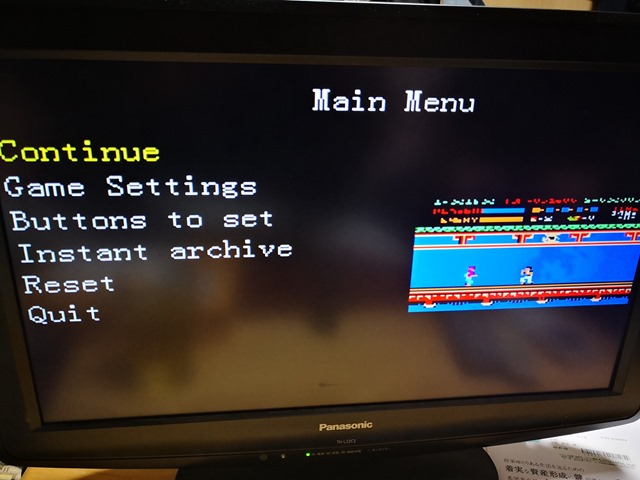 IMG 20180213 220242 thumb - 【レビュー】Xgame Retro HD TV Video Game Consoleレビュー。ファミコン、スーファミ、ゲームボーイアドバンス、アーケード、メガドラが遊べちゃうアレ。