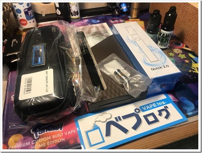 IMG 7305 thumb - 【レビュー】次世代電子タバコ吸い比べセット!べプログオリジナルの超強力なフルセットが登場!IQOS、プルームテック、VAPEが試せてお値段なんと9800円!その全貌を今明らかにする……!