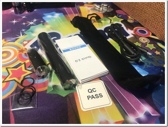 IMG 7321 thumb - 【レビュー】次世代電子タバコ吸い比べセット!べプログオリジナルの超強力なフルセットが登場!IQOS、プルームテック、VAPEが試せてお値段なんと9800円!その全貌を今明らかにする……!