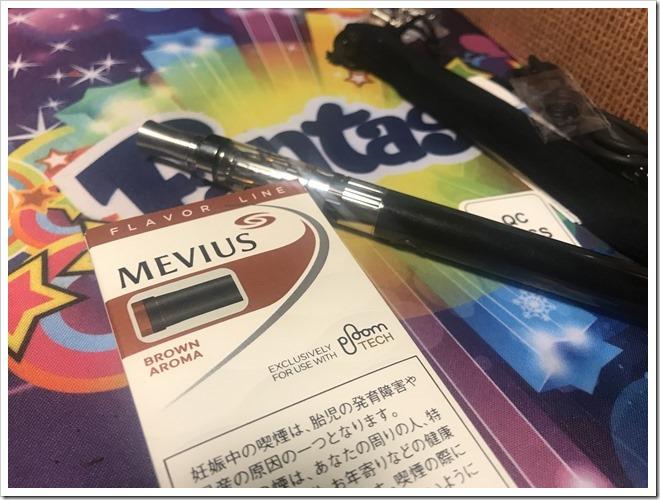 IMG 7331 thumb - 【レビュー】次世代電子タバコ吸い比べセット!べプログオリジナルの超強力なフルセットが登場!IQOS、プルームテック、VAPEが試せてお値段なんと9800円!その全貌を今明らかにする……!