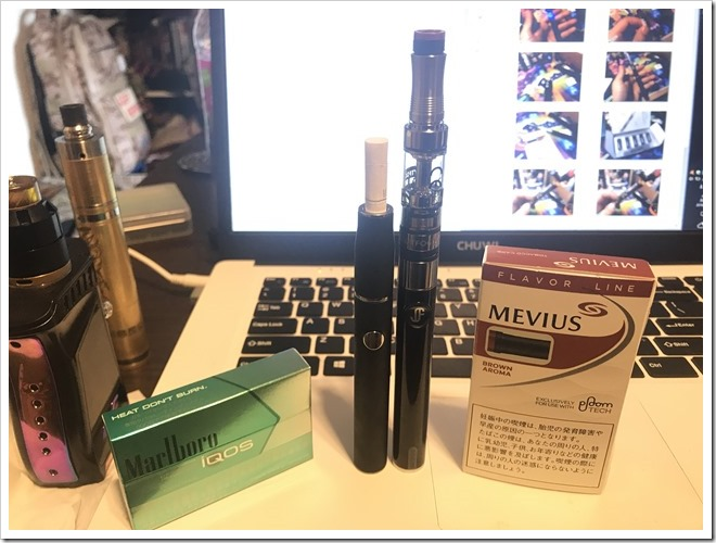 IMG 7344 thumb - 【レビュー】次世代電子タバコ吸い比べセット!べプログオリジナルの超強力なフルセットが登場!IQOS、プルームテック、VAPEが試せてお値段なんと9800円!その全貌を今明らかにする……!
