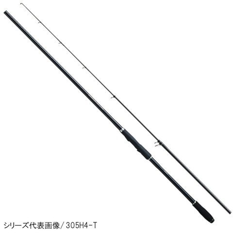 51OQjJHJWaL. SL1200 thumb - 【VAPERの休日】たまに行くならこんなVAPEと海シーシャと釣りとグルメ。SHIMANOのボーダレスを買ってジギング釣行へ。イカの姿焼きがまじイカ娘!