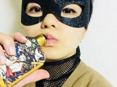 6 4 400x300 - 【レビュー】仮面女子がマルガリータの味を思い出すためにバーへ行き、諸事情によりマルガリータのリキッドのボトルを破壊!!