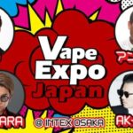 795ba09a213747572b875370495494a2424dafd88e3943546db73631b7d44f8f9a57ea4f0cf1bd5d821195640c9cf0c63027b16e36f8141583b21cc8fe0a2059 thumb 150x150 - 【イベント】VAPE EXPO JAPAN 2018にVAPEJPブース登場予定!でにドリチの最新作お披露目や試飲、限定で先行販売分割安ゲット可能!?