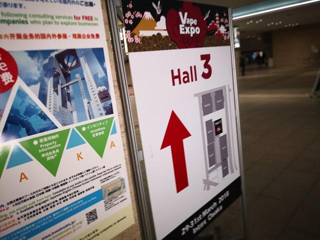 IMG 20180328 155232 thumb - 【イベント】VAPE EXPO JAPAN2018本当の前夜祭!でにさんとRUIの酒場放浪記ハットトリック関西築港編!!