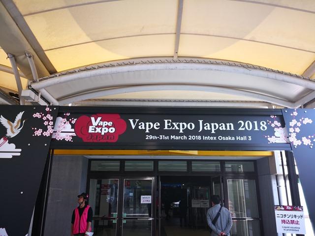 IMG 20180328 155525 thumb - 【イベント】VAPE EXPO JAPAN2018本当の前夜祭!でにさんとRUIの酒場放浪記ハットトリック関西築港編!!