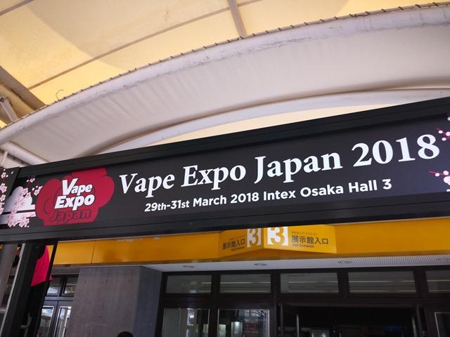 IMG 20180328 155536 thumb - 【イベント】VAPE EXPO JAPAN2018本当の前夜祭!でにさんとRUIの酒場放浪記ハットトリック関西築港編!!