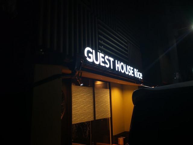 IMG 20180328 191622 thumb - 【イベント】VAPE EXPO JAPAN2018本当の前夜祭!でにさんとRUIの酒場放浪記ハットトリック関西築港編!!