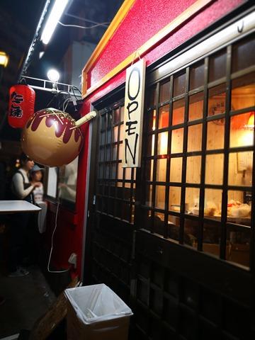 IMG 20180328 192737 thumb - 【イベント】VAPE EXPO JAPAN2018本当の前夜祭!でにさんとRUIの酒場放浪記ハットトリック関西築港編!!
