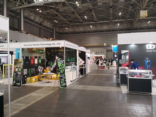 IMG 20180330 094432 thumb - 【イベント】VAPE EXPO JAPAN 2018イベント速報レポート2日目、電タバ貴族さんと会ってからKOI-KOI新作「花見-Bloomnight」やなにわでんねん新作リキッドを新作でにドリチジャンベで簡易レビュー