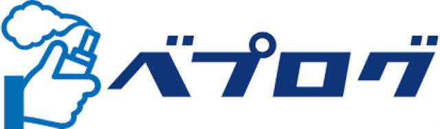 be08b4ae6fa1879cfe9d3ec819e35879 - 【イベント】VAPE EXPO JAPAN 2018イベント速報レポート2日目、電タバ貴族さんと会ってからKOI-KOI新作「花見-Bloomnight」やなにわでんねん新作リキッドを新作でにドリチジャンベで簡易レビュー