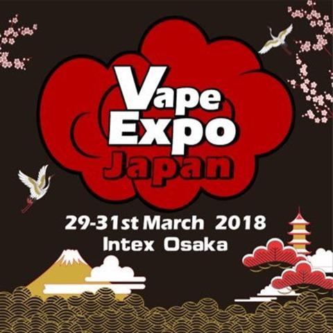 cpHg0Ppe 400x400 thumb 1 - 【EXPO】ブース紹介:F6-1 LVSMOKE、G3 SMOK(スモック)、F6-6 Vapor Talk(ベイパートーク)、G5-1 KINGZONE(キングゾーン)、G5-2 MaskKing(マスクキング)、D6-2 VOTECH(ブイオーテック)【VAPE EXPO JAPAN 2018】