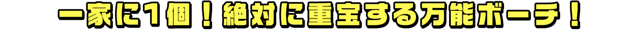 title1 - 【レビュー】充実しすぎのVAPEスターターキット「最新・最強ピコレボ 21700スターターキット」がベプログショップから爆誕!! これで華麗に入門しちゃいなyo!!