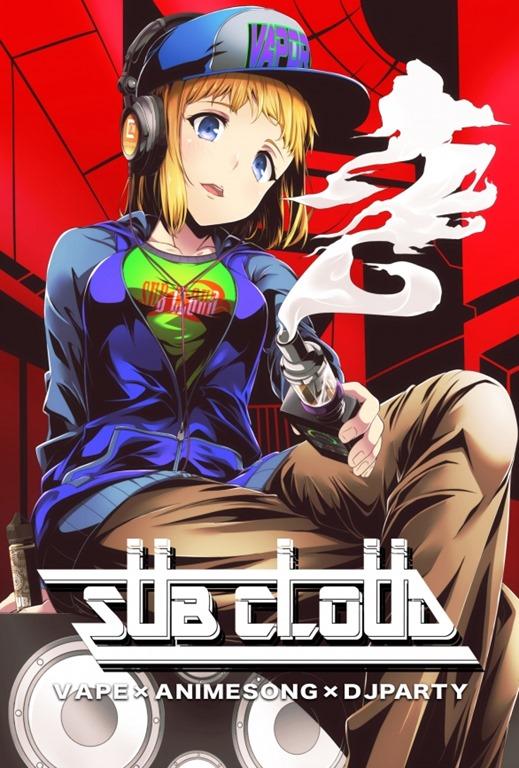 225508111679422 thumb - 【イベント】アニソンxクラブxVAPEなイベント「sub cloud(サブクラ)」が名古屋で2018年5月12日開催!行きます。