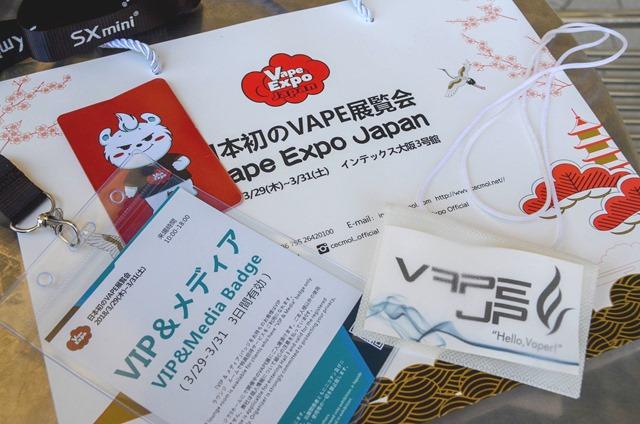 29883543 1832803566758634 731901626 o thumb - 【イベント】VAPE EXPO JAPAN 2018速報レポート3日目、レジェンドMODDERさんのドリチやトリッカー魔術師イベントで最終日も大盛り上がり!