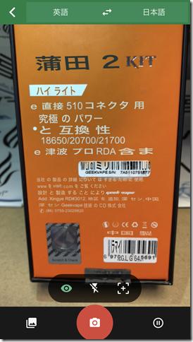 IMG 0087 thumb 1 - 【レビュー】GEEK VAPE KARMA2 KIT(ギークベイプ カルマ2 キット)~ギークベイプから大人気キットの2作目!対応電池が増えてバージョンアップ…まぁ映画でも2作目って…ね(ΦдΦ)編~【スターターキット・メカニカル】