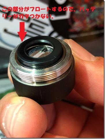 IMG 0145 thumb 1 - 【レビュー】GEEK VAPE KARMA2 KIT(ギークベイプ カルマ2 キット)~ギークベイプから大人気キットの2作目!対応電池が増えてバージョンアップ…まぁ映画でも2作目って…ね(ΦдΦ)編~【スターターキット・メカニカル】