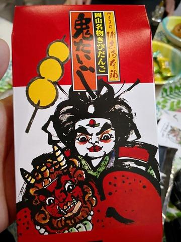 IMG 20180331 110158 thumb - 【イベント】VAPE EXPO JAPAN 2018速報レポート3日目、レジェンドMODDERさんのドリチやトリッカー魔術師イベントで最終日も大盛り上がり!