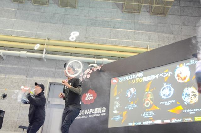 vapeexp 0331008 thumb - 【EXPO】VAPE EXPO JAPAN 2018紹介総集編:YoutuberさんたちのEXPO動画と、信長書店さんセクシー女優イベント&トリック魔術師イベントギャラリー!!