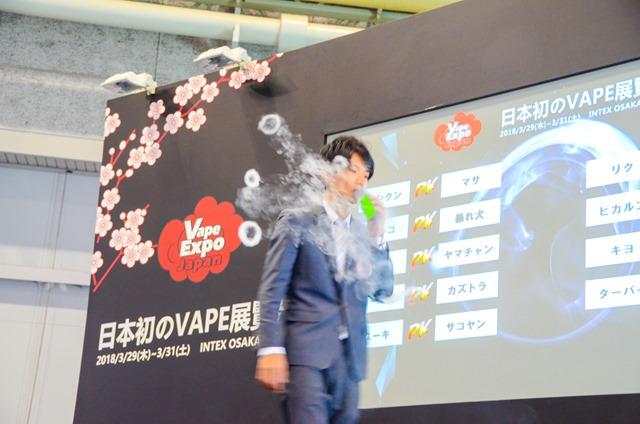 vapeexp 0331012 thumb - 【EXPO】VAPE EXPO JAPAN 2018紹介総集編:YoutuberさんたちのEXPO動画と、信長書店さんセクシー女優イベント&トリック魔術師イベントギャラリー!!