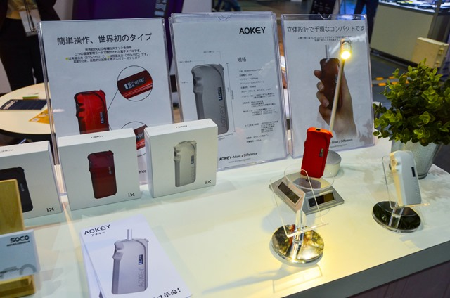 vapeexp b6 1 SHENZENSOCO009 0330 thumb - 【EXPO】ブース紹介:B6-1 SOCO、B5-2-3 VOLCANO eCigs、C1-1 cigaresso(Vapetalk)、B6-3 SIMEIYUE Tech、C4 NITECORE【VAPE EXPO JAPAN 2018】
