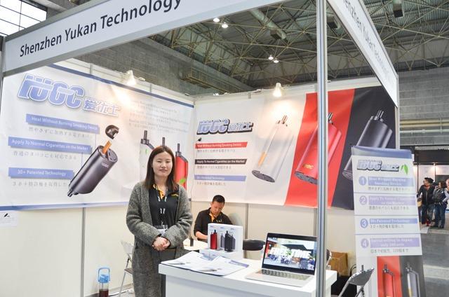 vapeexpd6 1 ShenzheneYukanTCL005 0330 thumb - 【EXPO】ブース紹介:G2-2 SKE(エスケーイー)、C6-5+C6-6 EFEST(イーフェスト)、F1-5 HILIQ(ハイリク)、D6-1 Yukan(ユカン)【VAPE EXPO JAPAN 2018】