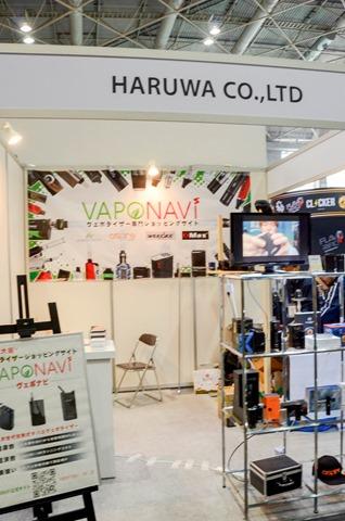 vapeexpo2018 0329023 thumb - 【EXPO】ブース紹介:C5-5 Geekvape(ギークベイプ)、F2-3 Apocalypse(アポカリプス)、C6-2+C6-3 OVO Manufacturing(オッボ)、D4 CigGo/Bauway(シグゴ・バウウェイ)、D5-1 VAPONAVI(ベポナビ)【VAPE EXPO JAPAN 2018】