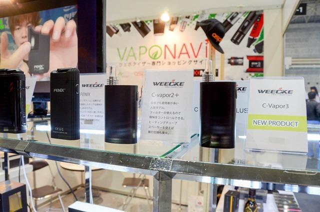 vapeexpo2018 0329067 thumb - 【EXPO】ブース紹介:C5-5 Geekvape(ギークベイプ)、F2-3 Apocalypse(アポカリプス)、C6-2+C6-3 OVO Manufacturing(オッボ)、D4 CigGo/Bauway(シグゴ・バウウェイ)、D5-1 VAPONAVI(ベポナビ)【VAPE EXPO JAPAN 2018】