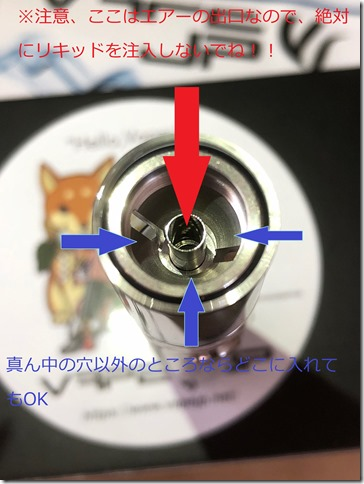 IMG 0337 thumb - 【レビュー】vapeonly Arcus2(ベイプオンリー アーカス2)ペンタイプ・スターターキットレビュー【スターターキット】