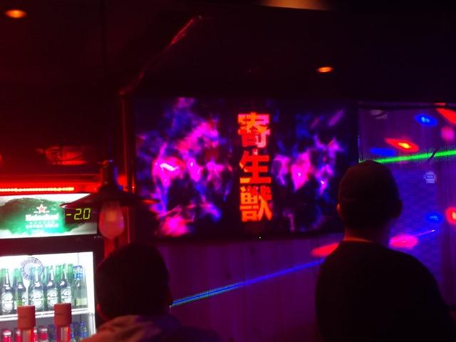 IMG 20180513 042250 thumb - 【イベントレポート】サブクラ!サウンドバーMiraiのアニメxクラブxVAPEイベントで超オモシロカッコイーDJプレイとアニソンの祭典!歌って踊って、MK Labのコスプレもあったよ!やったね。超速レポート!【sub cloud】